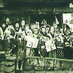 昭和初期頃、湯平温泉まつり仮装隊