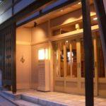 旅館 坂本屋
