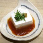 麻生豆腐店
