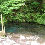 男池(おいけ)湧水群