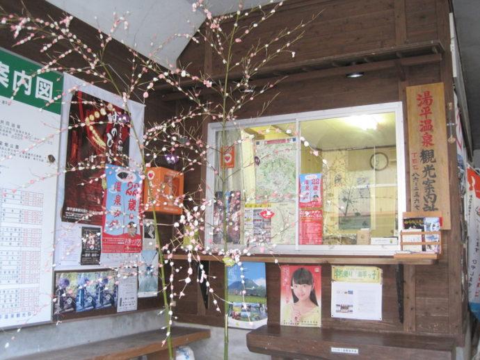 由布市観光協会主催の「おもてなし伝承フォーラム」が湯平ふれあいホールで行われました。