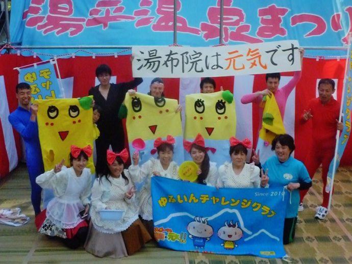第137回 湯平温泉祭りは快晴のもと、無事終了いたしました。ご参加・ご協力いただいた皆様、本当にありがとうございました。