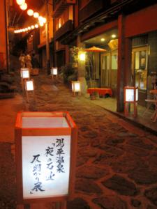 湯平温泉「夜の石畳仄明かり展」